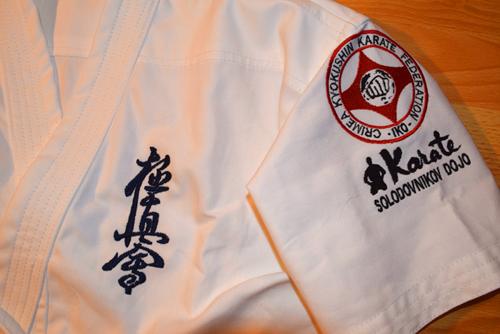 Вышивка на кимоно для киокушинкай